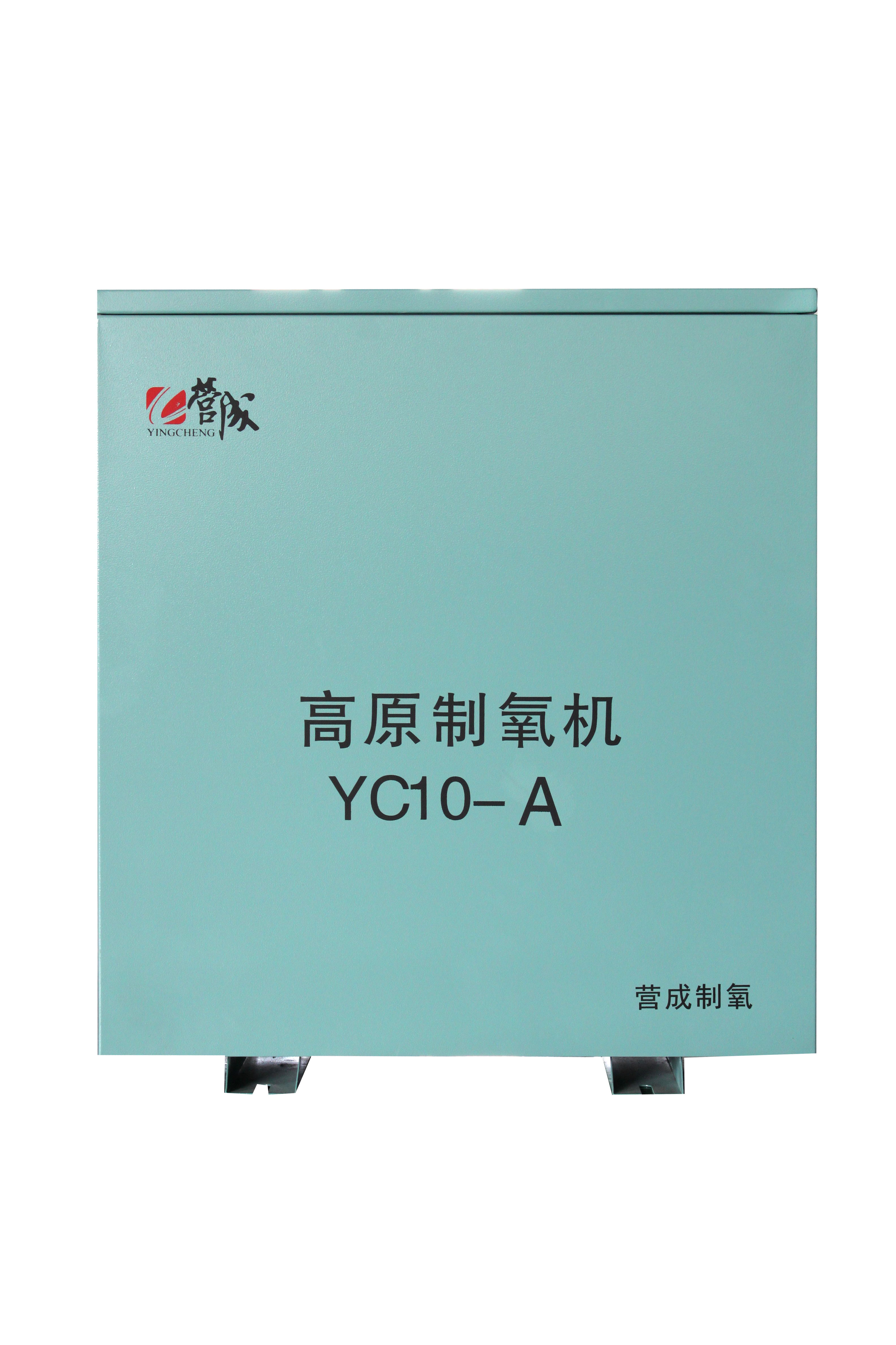 http://www.ykycdz.cn/data/images/product/20200620144607_285.jpg